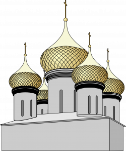 Mosque Clipart | ARABE | Pinterest | Mosque