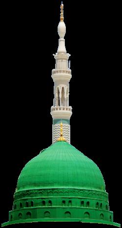 Al Masjid an Nabawi | ramadan png | Pinterest