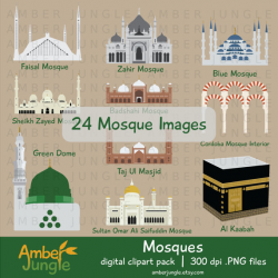 Mosque Clipart: Islam Muslim Masjid Mosque Clip Art ...