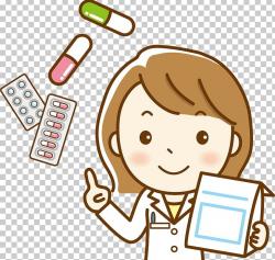 調剤 Pharmacist Physician Pharmacy Medical Prescription PNG ...