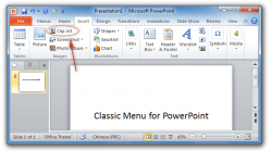 Where is Clip Art in Microsoft PowerPoint 2007, 2010, 2013 and 2016