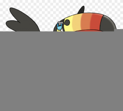 Toucan Clipart Bill - Png Download (#2937608) - PinClipart